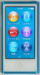 iPod nano, MD477J, ブルー, 16GB, ,液晶ドット抜けあり,中古