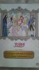 DVD『アンジェリーク・メモワール10th』