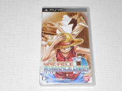 PSP★ワンピース ROMANCE DAWN 冒険の夜明け