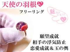 羽根の半球リング★願望成就・恋愛★スリーストーン/パワーストーン/占