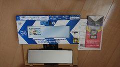 ユピテルレーダー探知機SUPERCAT.GWM205sd