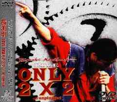 ■DVD『長渕剛ライブ ONLY 2×2 an unplugg』ロック