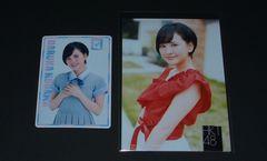 HKT48 キスは待つしかないのでしょうか?カレンダー 兒玉遥