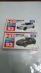 NO.93   NISSAN  LEAF   初回特別仕様・新車シール
