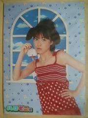 ハロモニ@番組限定 水玉写真・2L判1枚 2008.6/リンリン