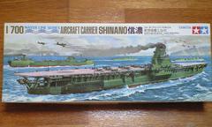 1/700 タミヤ 日本海軍 航空母艦 信濃(旧版)