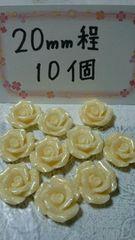 姫デコ★プラバラ20�o程10個キラキラ薔薇パーツ