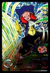 スーパードラゴンボールヒーローズ 4弾 UR SH4-59 魔神サルサ