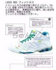 新品☆AVIA日本限定モデル定価17064円♪☆24.5cm★J4000WBG☆ホワイト