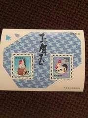 平成5年 お年玉記念切手シート 酉