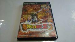 PS2/ドラゴンボールZ3★ディスク小キズ★【送料120円〜】★即決★
