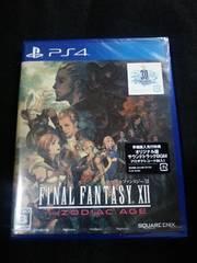 「新品未開封」PS4ファイナルファンタジー12 THEZODIACAGE プロダクトコード付