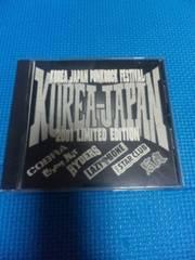 廃盤CD「KOREA-JAPAN PUNKROCK FESTIVAL」STAR CLUB RYDERS COBRA