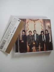 限CD+DVD嵐ARASHI 迷宮ラブソング
