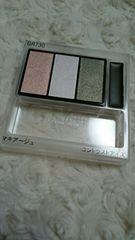 資生堂 マキアージュ コントラストアイズ GR730