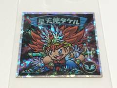 ☆ビックリマン2000 第2弾 P1 聖天使タケル