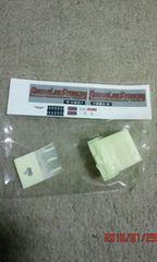 レアデコトラのチョロQ改造キット(由加丸)