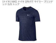 ナイキ トレーニングシャツ サイズXL