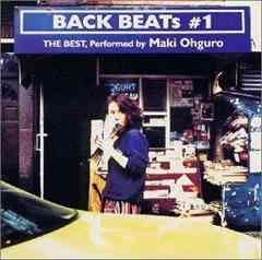 大黒摩季 / BACK BEATs #1 [BEST盤]