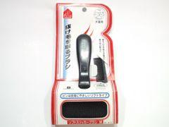訳アリ送円kgM-411愛犬ソフトスリッカーブラシ抜け毛を取るブラシペティオ犬ケア用品