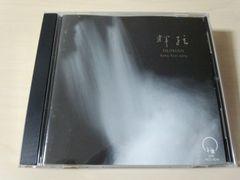 姜小青CD「輝弦」中国古箏奏者 ラストエンペラー 廃盤●