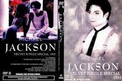 ≪送料無料≫マイケルジャクソン VELVET JUNGLE SPECIAL 1995