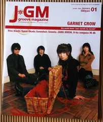 [雑誌] J*GM J groove magazine 2004/1 GARNET CROW 愛内里菜