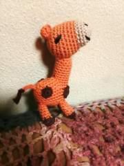 手編みのあみぐるみ、キリン