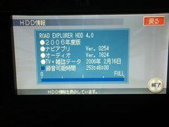 ダイハツ・N98・HDDナビ・DVDビデオ