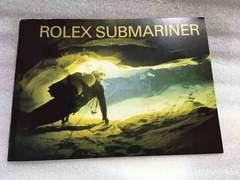 ロレックス ROREX サブマリ−ナ 小冊子 取扱説明書