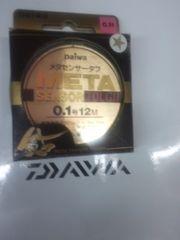 ダイワ・メタセンサータフ 0.1号‐12m旧製品処分