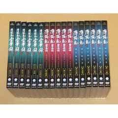 薄桜鬼 DVD 一期〜雪華録 初回全17巻+CD BOOK+タペストリー