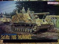 ドラゴン★1/35ドイツ戦車 sd.kfz.165 フンメル NO6004