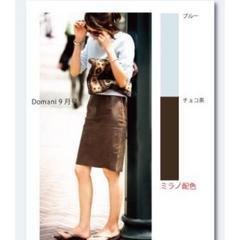 【期間限定SALE】Forever21 キャメルタイトスカート Camel