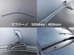 ダイハツエアロワイパーブレード ミラジーノL650/660S