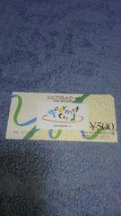 ◆ジェフグルメカード/全国共通お食事券/3500円分/