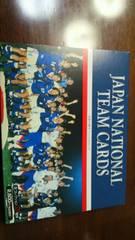 日本代表オフィシャルカード39枚 ワールドカップ出場記念 サッカー エポック社