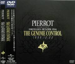 PIERROT:THE GENOME CONTROL♪ Live DVD☆   V系 Angelo キリト