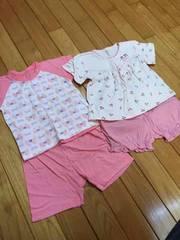 パジャマ 半袖 まとめ 2着 80 リボン ピンク サクランボ 美品