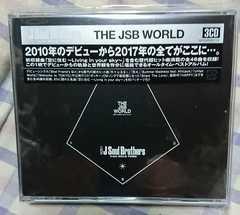 三代目J Soul Brothers 「THE JSB WORLD」3CD 新品・未開封