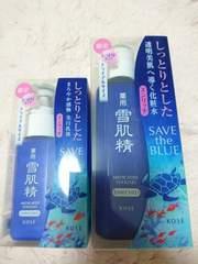 薬用 雪肌精 化粧水&乳液トライアルサイズのセット お得!
