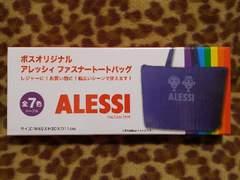 ボスオリジナル★アレッシィファスナートートバッグ/パープル