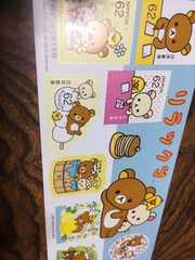 リラックマ☆62円切手1シート♪未使用☆シール型
