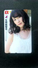 最新乃木坂46生田絵梨花テレカ