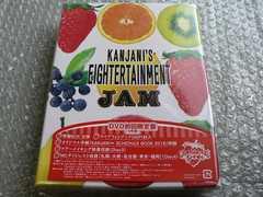 新品/関ジャニ'sエイターテインメント ジャム【初回限定盤】4DVD