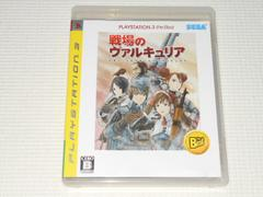 PS3★戦場のヴァルキュリア the Best