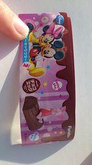 フルタノベルティチョコエッグディズニーキャラクターPart2ピグレット