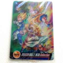 ◎ドラゴンボールZ W3Dコレクション カード  421
