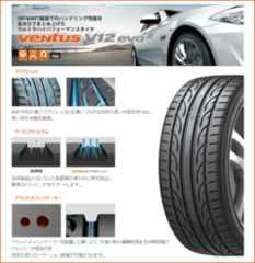 ★245/40R18 緊急入荷★HANKOOK K120 新品タイヤ 4本セット
