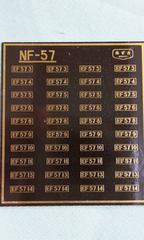 あずさ模型 NF‐57 EF57用ナンバープレート